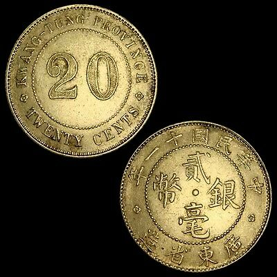 CHINA, Republic. Silver 20 CENTS year 11 (1922).