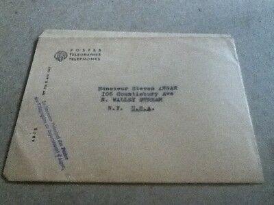 Algeria 1956 Official Completely Unstamped Cover With Enclosed LetterTo New York