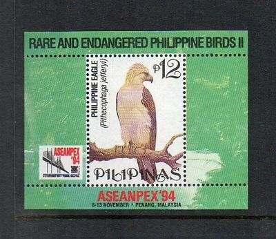 Philippines  #2334 EAGLE SHEET  - MINT **NH**  25,000  SETS ISSUED