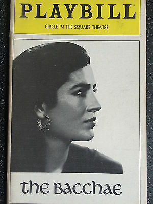 The Bacchae - Circle in the Square Theatre,  New York - Programme - Irene Papas