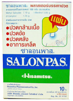 SALONPAS Hisamitsu Effective Aches Pain Relief Patch Post Health Care 10 Pcs.