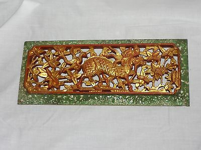 Antique Chinese Carved Wood Panel Foo Dog Lion Dragon Sea Shell Glitter Red Gold