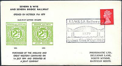3 Great Britain, Railway Commemorative Covers