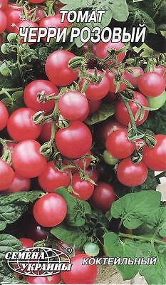 Tomato Seeds Pink Cherry Ukraine Heirloom Vegetable Seeds