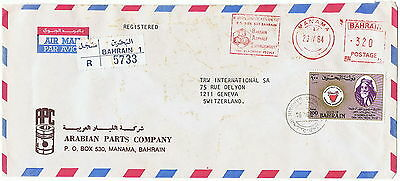 BAHRAIN 1984 Manama airmail registered cover