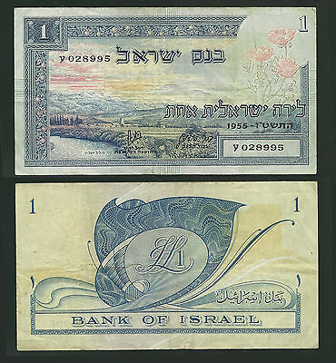 ISRAEL - 1 Pound, Bank of Israel, 1955 - P #25a