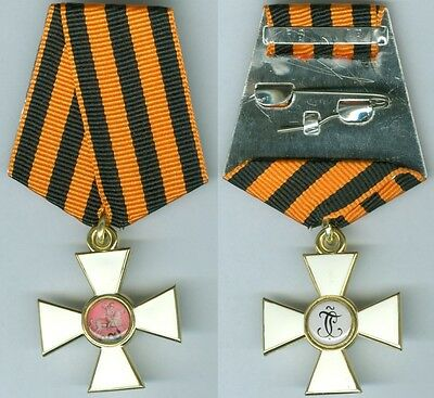 Russian Imperial White Guard Medal - Order Of St. George 4 Class - Copy - Sale