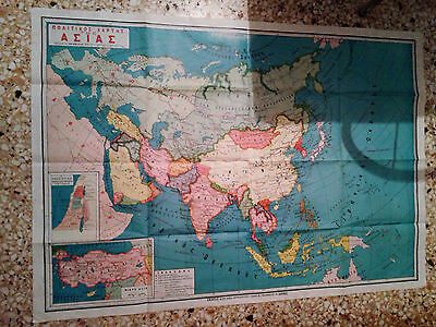 Vintage Big Political, Geophysical and Productive Teaching School Map of Asia