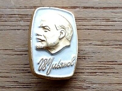 Soviet Union Lenin Badge