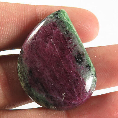 Wonderful Natural RUBY ZOISITE 33x25 mm FANCY CABOCHON A++ Gemstone 63.30 Cts