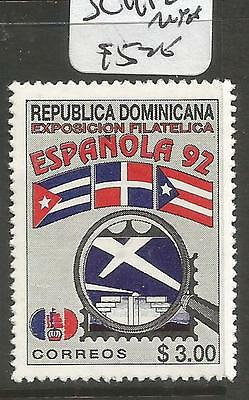 Dominican Republic SC 1112 MNH (2cqb)