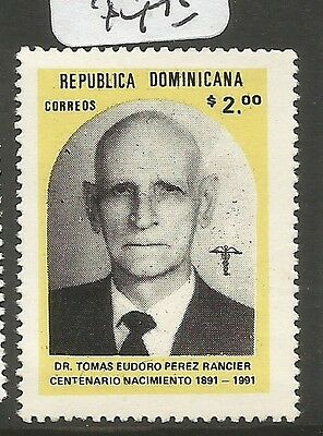 Dominican Republic SC 1103 MNH (1cqb)