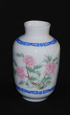 Treasures Of The Imperial Dynasties - Miniature Franklin Mint Porcelain Vase