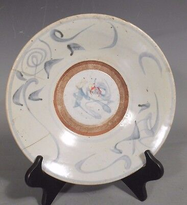 China Chinese Blue White Pottery Plate Provincial Ming ca. 16-17th c. #3