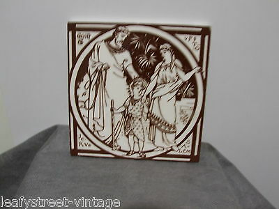 ANTIQUE PICTORIAL TILE Jesus Mary Jospeh by Mintons
