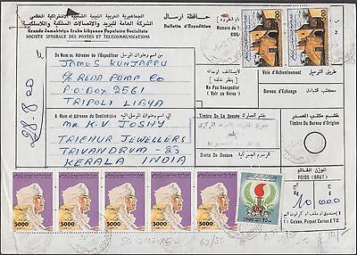 Libya Tripoli D'expedition Card With High Value Franking To India