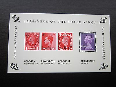 2006 - Year of the Three Kings Mini Sheet with £3 QE11 Stamp