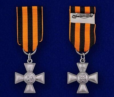 Russian Imperial White Guard Tsar Medal -  George Cross - Copy