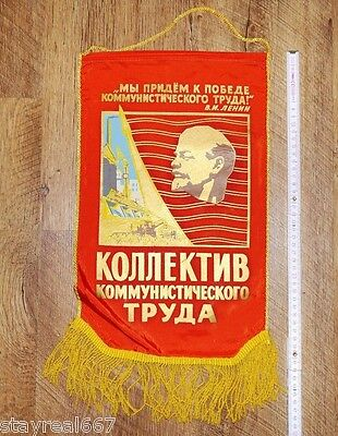 Soviet USSR Red Lenin Award Pennant Flag Collective Of Socialism Laborers #46