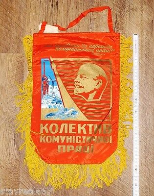Soviet USSR Red Lenin Award Pennant Flag Collective Of Socialism Laborers #47
