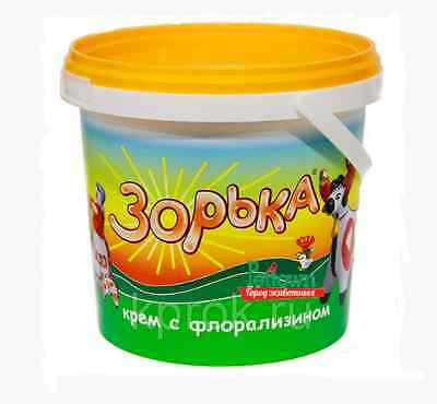 Udder Cream the Zorka for health, of mastitis, psoriasis 200 gr Russia