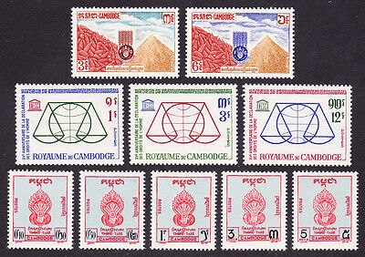 Cambodia 1963,1957 Selection: 3 Sets Sg145-146,156-158,d81-85 Mint Never  Hinged