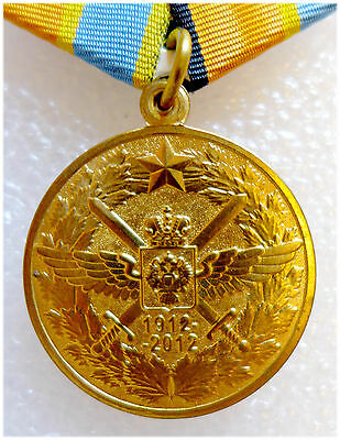 A Century of Russian Air Force Medal. Official Issue of Ministry of Defence.