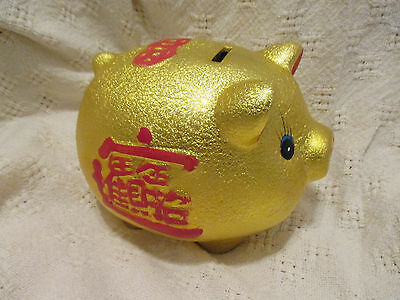 Large GOLD Good Fortune PIG Red Chinese Lettering BANK