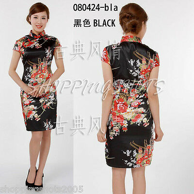 Chinese clothing qipao cheongsam gown Hand-painted Peony dress 080424 size 30-38