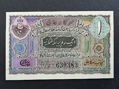 India One 1 Rupee PS271c Princely State of Hyderabad Issued 1939 - 1946 UNC