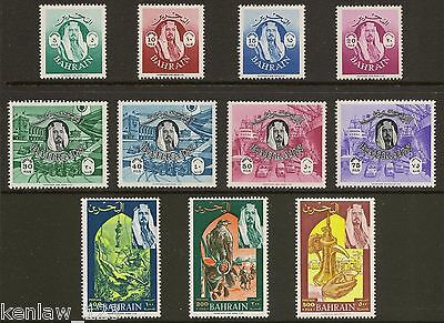 Bahrain 1966  Definitives. Set to 500f. Mostly MNH (see list)