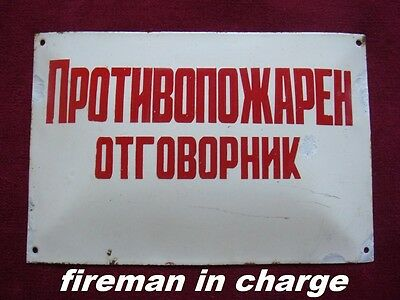 "OLD VINTAGE White & Red LARGE PORCELAIN ENAMEL TIN SIGN "" fireman in charge """