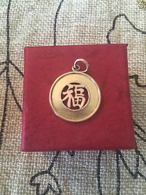 14k Yellow Gold Necklace Pendant 'beautiful' In Chinese