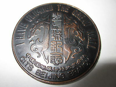 ' I Have Climbed The Great Wall ' (China), Souvenir Coin Or Token.