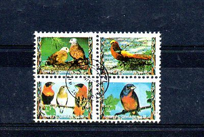 block of 4 used bird stamps