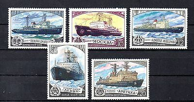 set of 5 mint ship themed stamps 2