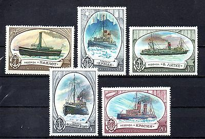 set of 5 mint ship theamed stamps
