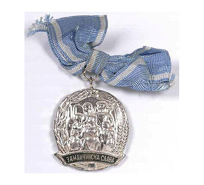 Order of Mother's Glory 2nd Class