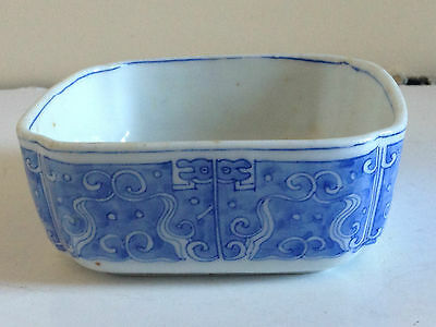 Antique Japanese Seto Porcelain Square Dish Bowl Signed Kato Gosuke Blue White