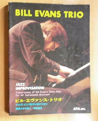 Bill Evans Trio -   JAPAN BAND ( trio ) SCORE - Jazz Piano -