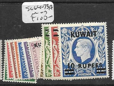 Kuwait (Pp0802B) On Gb     Kgvi  Sg 64-73A  Vfu