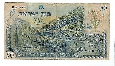 Israel - Fifty (50) Israel Pounds, 1955