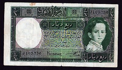 Government of Iraq 1931 (1942) Pick 16a 1/4 Dinar KING FAISAL Circulated