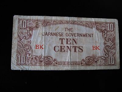 VINTAGE RARE JAPANESE GOVERNMENT 10 CENTS PAPER CURRENCY NOTE 1940's MONEY BK