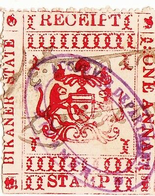 India Rajasthan State Bikaneer One Anna Receipt Stamp Used With State Logo Recei