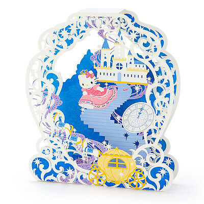Hello Kitty Laser Cut Carriage Pop Up Decorative Greeting Card - SANRIO