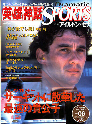 Heroes and Legends of Sports Vol.06 AYRTON SENNA