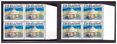 Zimbabwe 2006 National Huts $100 Major Error - Black Printing Omitted Block Of 4