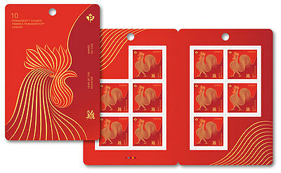 2017 Canada Year Rooster Booklet 10 Permanent Stamps Chinese New Year