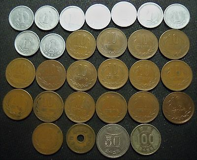 Coins of Japan ranging from 1950 to 1966